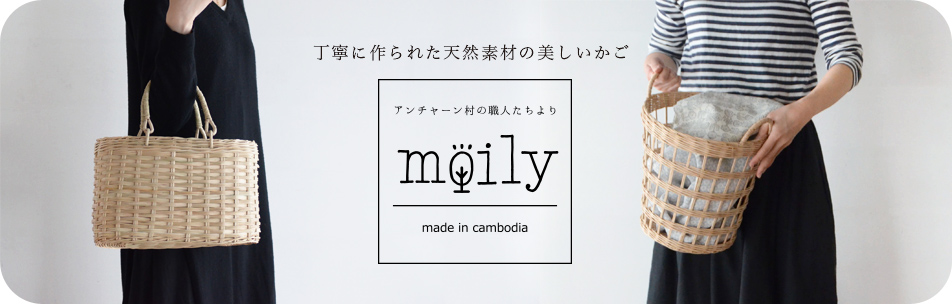 moilyかごバッグ