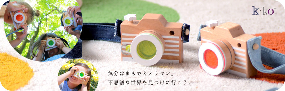 キコ[camera(カメラ)]